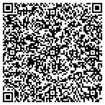 QR-код с контактной информацией организации № 6 СЕВЕРОДВИНСКИЙ ХЛЕБОКОМБИНАТ, МУП