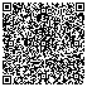 QR-код с контактной информацией организации № 3 РАЛ, ОАО