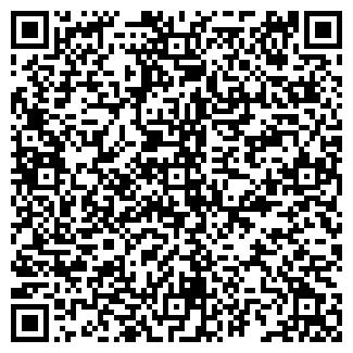 QR-код с контактной информацией организации № 4 РАЛ, ОАО