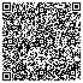 QR-код с контактной информацией организации БЕЛОМОРСКИЙ