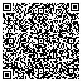 QR-код с контактной информацией организации ЖИГУЛЕНОК