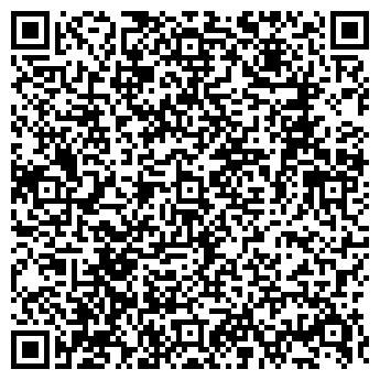 QR-код с контактной информацией организации ЛОСЕВА В. Э., ЧП
