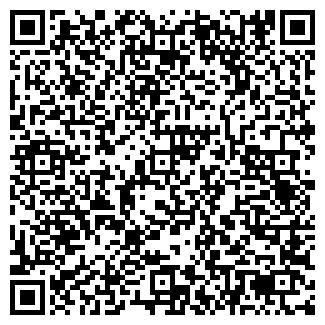 QR-код с контактной информацией организации № 99 КАТЮША