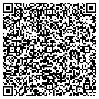 """QR-код с контактной информацией организации СМУП ЖЭУ """"Рассвет №1"""""""