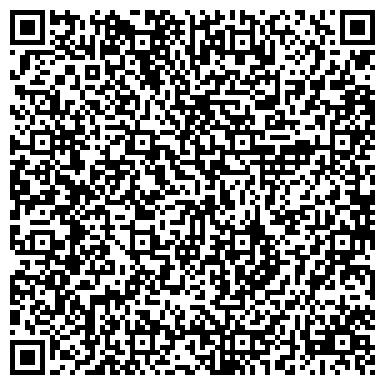 QR-код с контактной информацией организации ЖЭУ ЖКК № 2, МУП