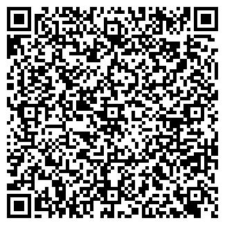 QR-код с контактной информацией организации № 1 ДЮСШ