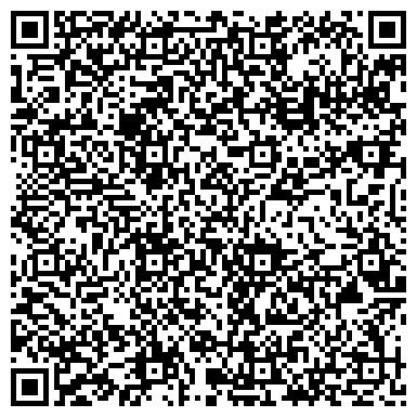 QR-код с контактной информацией организации ПРЕДПРИЯТИЕ ПО ИЗГОТОВЛЕНИЮ МЯГКОЙ МЕБЕЛИ ДИП, ЗАО