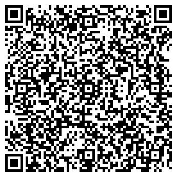 QR-код с контактной информацией организации СМП ПО ЦЕХ № 19