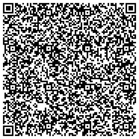 QR-код с контактной информацией организации ГУЗ «Северодвинский специализированный дом ребенка для детей с поражением центральной нервной системы, нарушением психики»