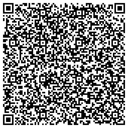 QR-код с контактной информацией организации КОНТОПТИКУМ КОНТАКТНОЙ КОРРЕКЦИИ ЗРЕНИЯ МЕДЦЕНТР (КОНТОПТИКУМ МЕДЦЕНТР КОНТАКТНОЙ КОРРЕКЦИИ ЗРЕНИЯ)