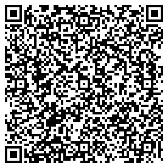 QR-код с контактной информацией организации ТЭЦ-1 ОБЩЕЖИТИЕ
