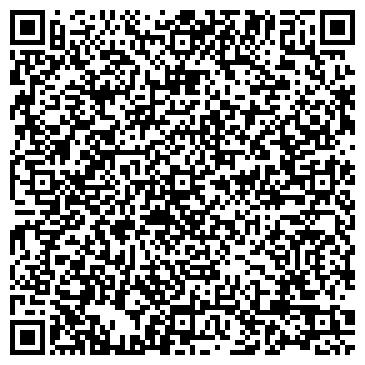 QR-код с контактной информацией организации МОРСКАЯ ИНЖЕНЕРНАЯ СЛУЖБА