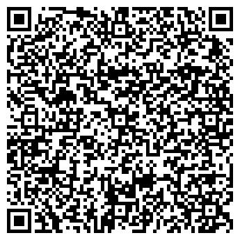QR-код с контактной информацией организации СТРОЙСЕРВИС ЭКСТРА ЧУП