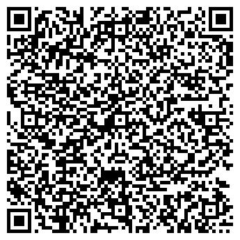 QR-код с контактной информацией организации № 17 ЛИЦЕЙ