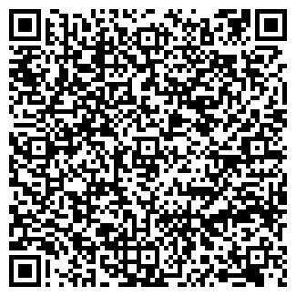 QR-код с контактной информацией организации РОССВЯЗЬ