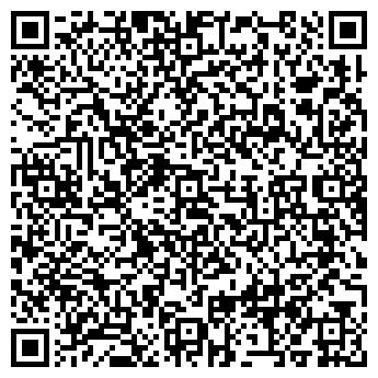 QR-код с контактной информацией организации ЭКСПЕРТ-АУДИТ, ООО