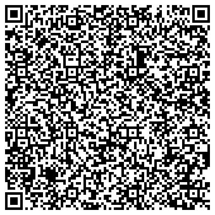 QR-код с контактной информацией организации ЗВЕЗДОЧКА ГУП СОВЕТ ВЕТЕРАНОВ ВОЙНЫ И ТРУДА (ЗВЕЗДОЧКА ГМП ПРОФСОЮЗНЫЙ КОМИТЕТ ВЕТЕРАНОВ)