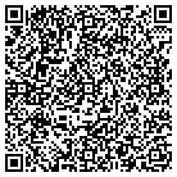 QR-код с контактной информацией организации ОПТ МОЛОКО ДМП