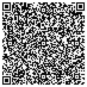 QR-код с контактной информацией организации № 41 ВАСИЛЕК ДЕТСКИЙ САД