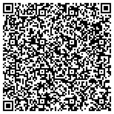 QR-код с контактной информацией организации № 50 СЧАСТЛИВОЕ ДЕТСТВО ДЕТСКИЙ КОМБИНАТ