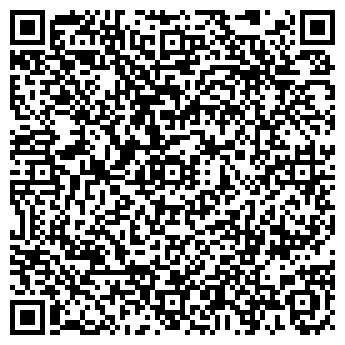 QR-код с контактной информацией организации СТРОЙТЕХИНВЕСТ ООО