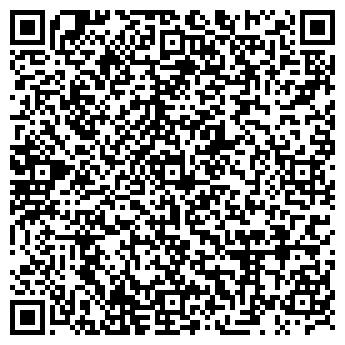 QR-код с контактной информацией организации ДРАМАТИЧЕСКИЙ ТЕАТР