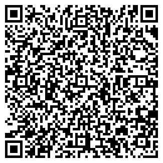 QR-код с контактной информацией организации МЕНЕЯ