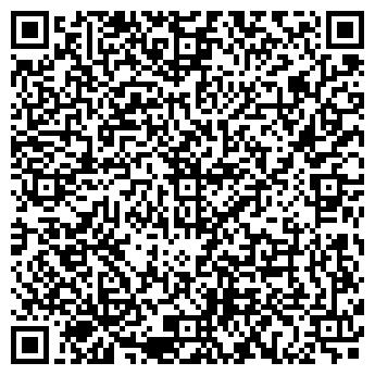 QR-код с контактной информацией организации № 3 МОРОЗКО