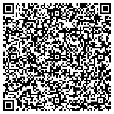 QR-код с контактной информацией организации МУ-29 СПЕЦСТАЛЬКОНСТРУКЦИЯ, ОАО