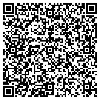 QR-код с контактной информацией организации ХДМ