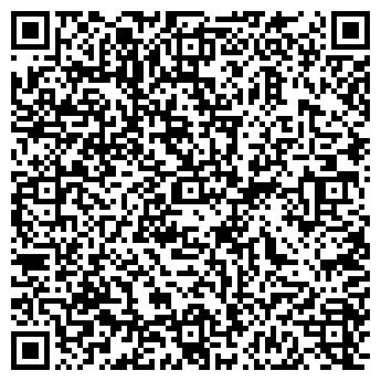 QR-код с контактной информацией организации ЧАЙКА КИНОСТУДИЯ