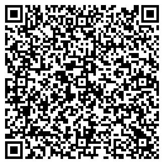 QR-код с контактной информацией организации АПЛАНАТ, ООО