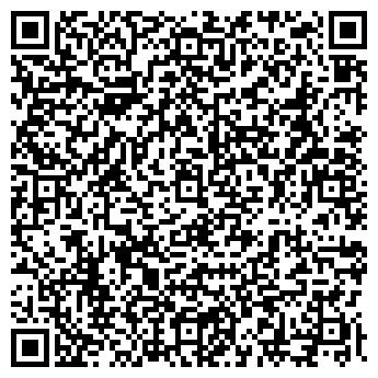 QR-код с контактной информацией организации KODAK ФОТОСЕРВИС