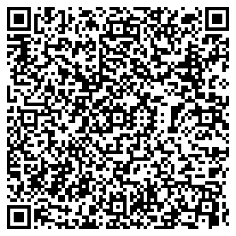 QR-код с контактной информацией организации ВЕТЕРАН ДОМ БЫТА