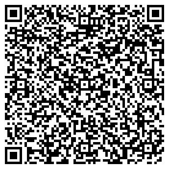 QR-код с контактной информацией организации ДОМ ТОРГОВЫХ УСЛУГ