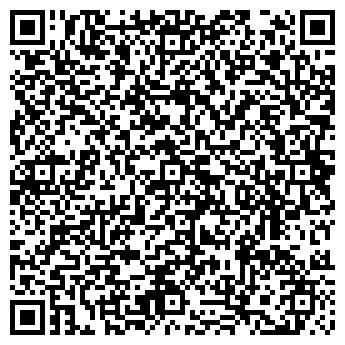 QR-код с контактной информацией организации Кайт школа KITEAM