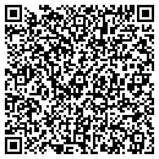 QR-код с контактной информацией организации № 10 РОЩИЦА
