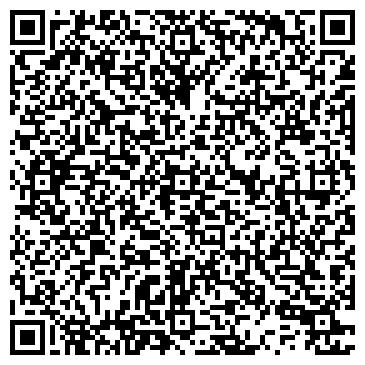 QR-код с контактной информацией организации КУНСТМАЛЛЕР ДЕТСКАЯ ХУДОЖЕСТВЕННАЯ ШКОЛА