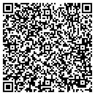 QR-код с контактной информацией организации СУ 161 ЗАО