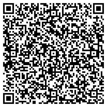 QR-код с контактной информацией организации СЕВЕРНЫЙ ТРАНЗИТ