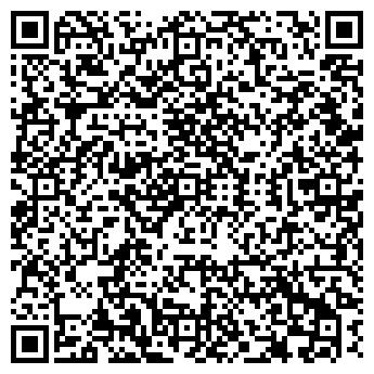 QR-код с контактной информацией организации ИНВЕСТ ПАРК
