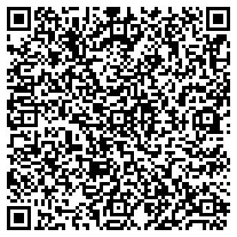 QR-код с контактной информацией организации СГИ ОБЩЕЖИТИЕ