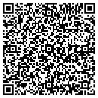 QR-код с контактной информацией организации СЕРВИСБЫТ