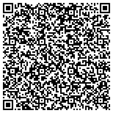 QR-код с контактной информацией организации № 46 КАЛИНКА ДЕТСКИЙ САД КОМБИНИРОВАННОГО ТИПА
