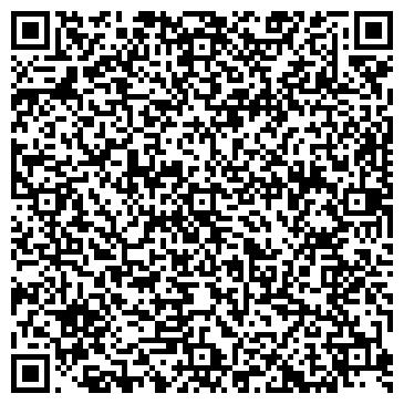 QR-код с контактной информацией организации № 25 ПОДСНЕЖНИК ДЕТСКИЙ КАБИНЕТ