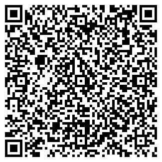 QR-код с контактной информацией организации ТЕХНИКА ОДО
