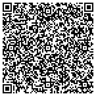 QR-код с контактной информацией организации ОЗЕРНОЕ СЕЛЬСКОХОЗЯЙСТВЕННОЕ МП
