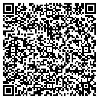 QR-код с контактной информацией организации ДИП