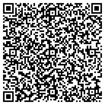 QR-код с контактной информацией организации СНЕГ ФИРМА