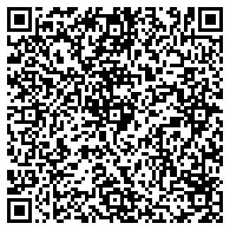 QR-код с контактной информацией организации АВЕРС, ПКФ